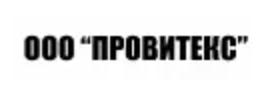 Провитекс